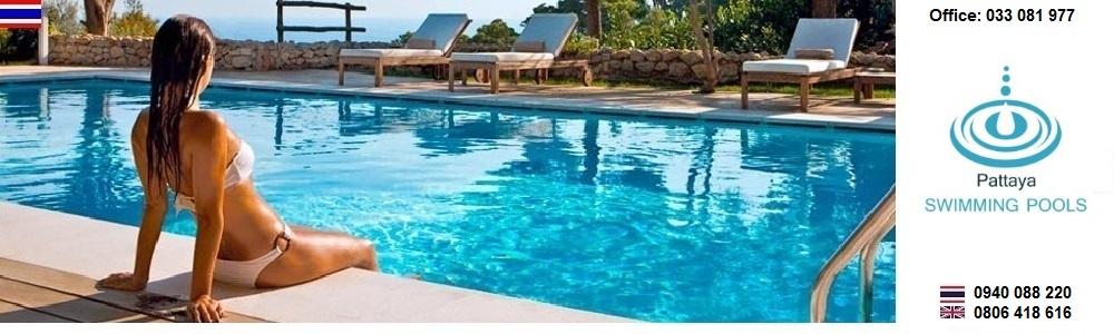 Hayward Swimming Pool Pumps Hayward Salt Water Chlorine